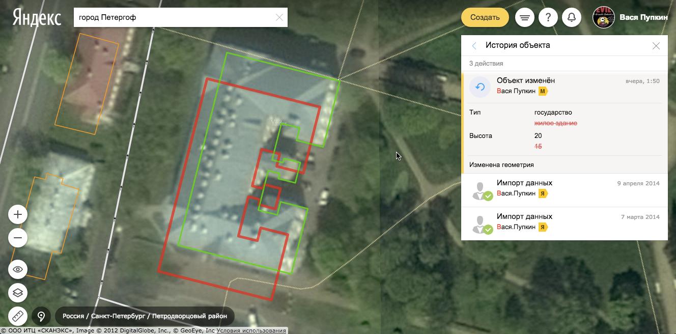 Новые Яндекс.Карты, которые каждый теперь может поправить сам - 26