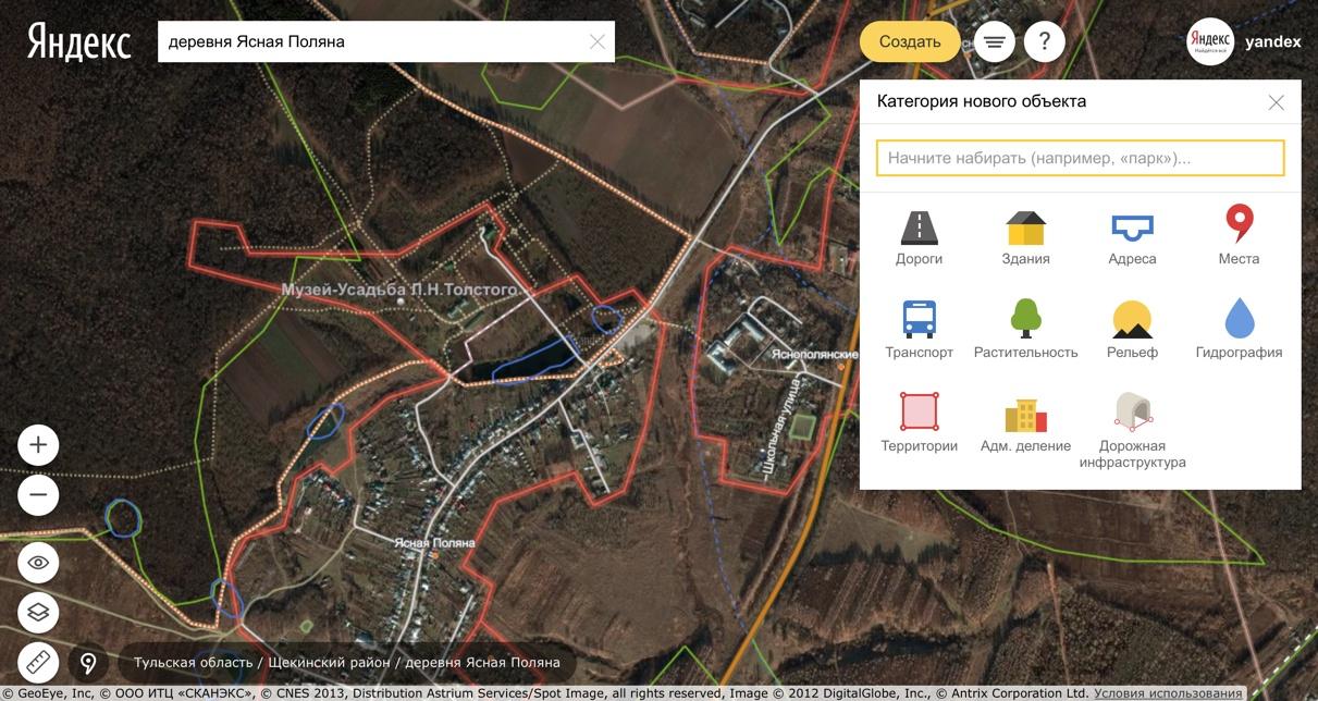 Новые Яндекс.Карты, которые каждый теперь может поправить сам - 1