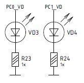 Переходим с STM32 на российский микроконтроллер К1986ВЕ92QI. Настройка проекта в keil и мигание светодиодом - 17