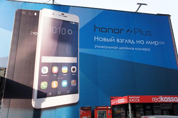 Представлен смартфон Huawei Honor 4С