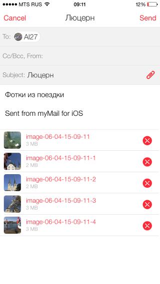 Сравнительный анализ iOS-почт: Google Inbox, myMail и Яндекс.Почта - 4