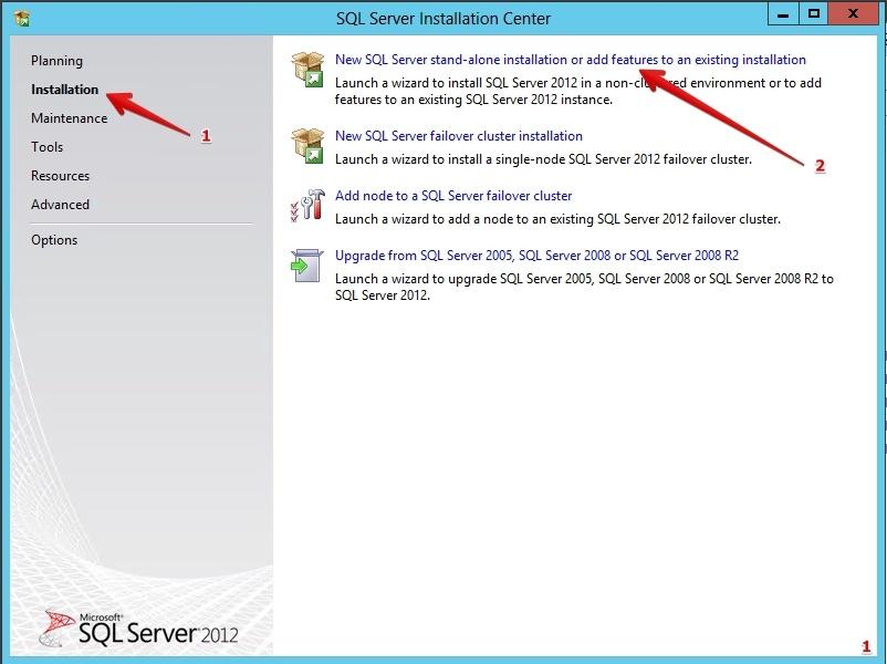 Установка SQL Server 2012 для SharePoint 2013 - 1