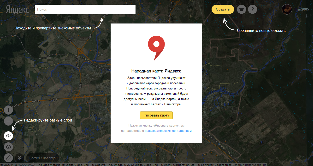 narod-maps