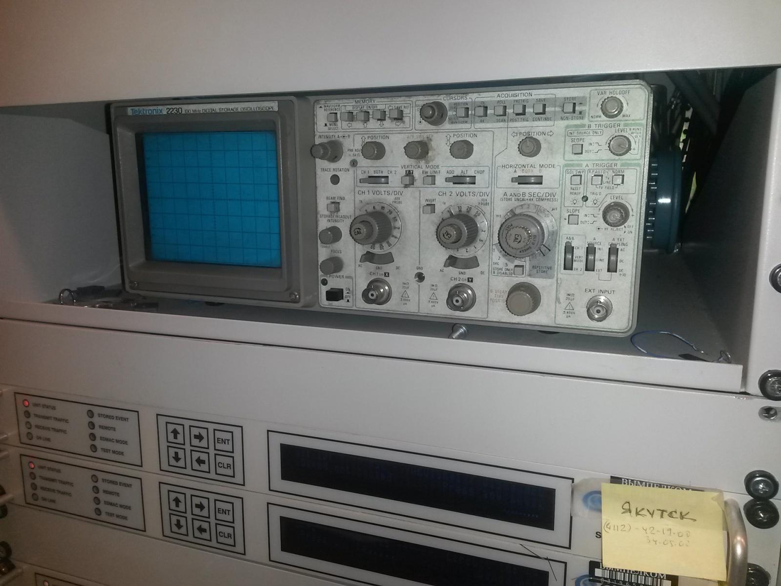 Аппаратный зал (про инфраструктуру спутниковой сети и осциллограф) - 33