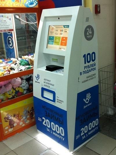 Как мы реализовали интерфейс автомата по выдаче займов - 24