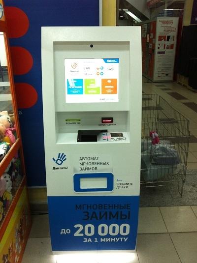 Как мы реализовали интерфейс автомата по выдаче займов - 25
