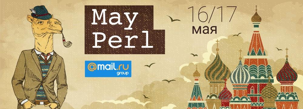 Конференция YAPC::Russia::MayPerl 2015 в Москве 16-17 мая - 1