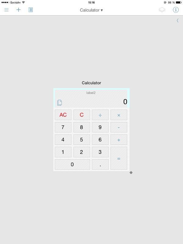 Легенда об искушении: как использовать Python для автоматизации iOS - 8