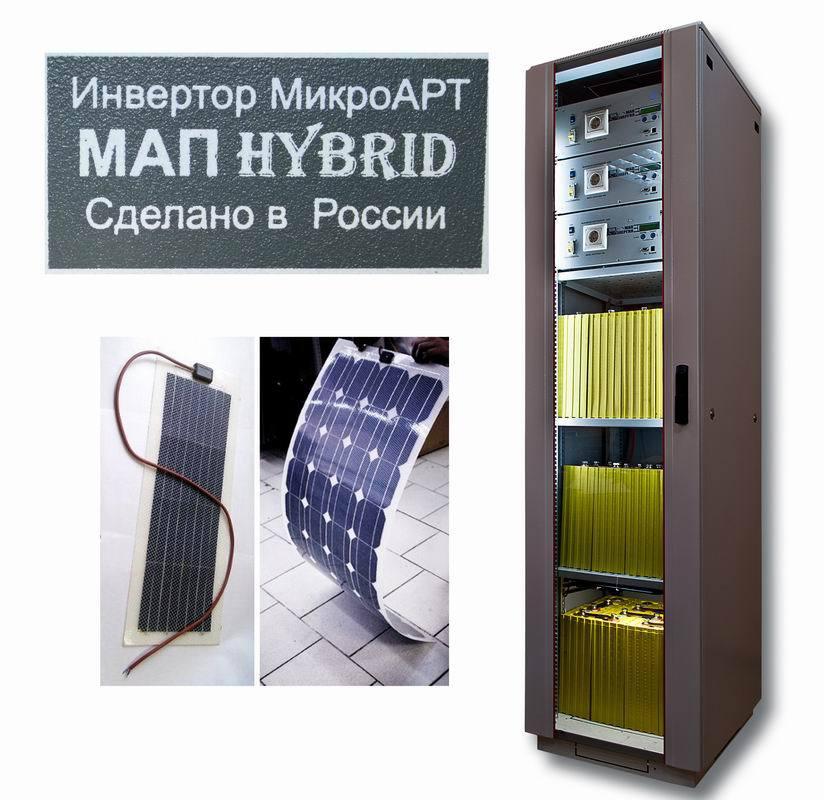 Полная энергетическая автономия или как выжить с солнечными батареями в глубинке (часть 4. Сделано в России) - 1