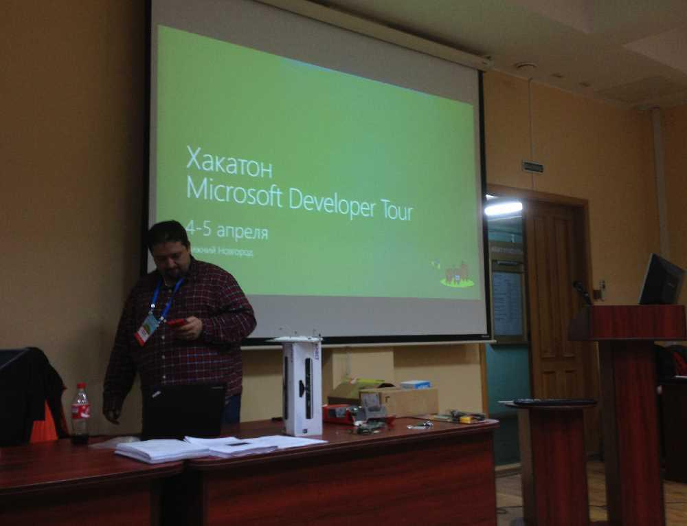 Microsoft хакатон «IoT — интернет вещей» в Нижнем Новгороде - 4