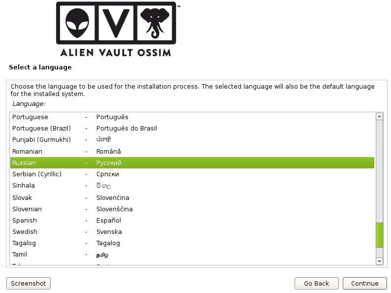 OSSIM — разворачиваем лучшую комплексную open source систему управления безопасностью - 17