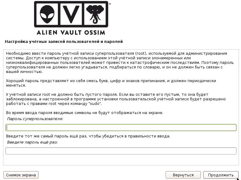 OSSIM — разворачиваем лучшую комплексную open source систему управления безопасностью - 19