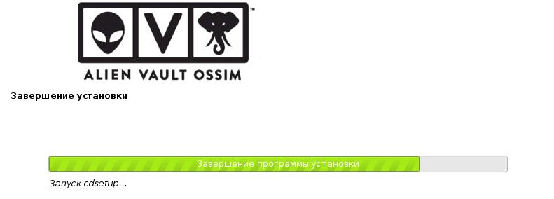 OSSIM — разворачиваем лучшую комплексную open source систему управления безопасностью - 21