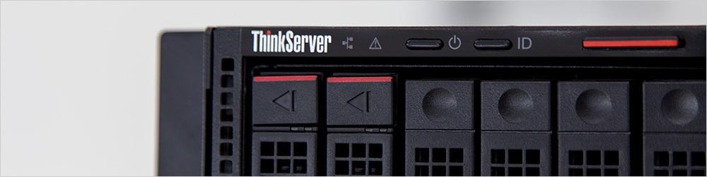 ThinkServer RD650: анатомия сервера нового поколения от Lenovo - 11