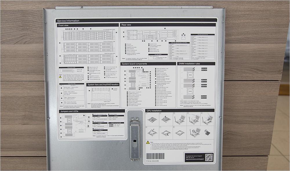 ThinkServer RD650: анатомия сервера нового поколения от Lenovo - 24