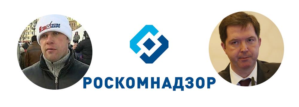 Дайджест регулирования Рунета №1 - 8