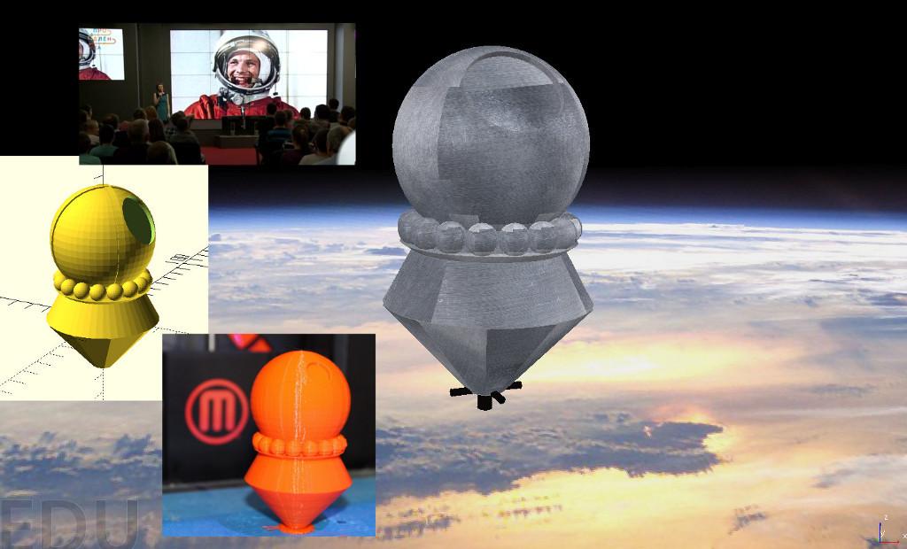 История одного выхода в космос - 1