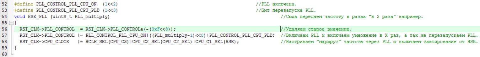 Переходим с STM32 на российский микроконтроллер К1986ВЕ92QI. Настройка тактовой частоты - 21