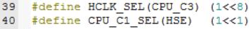 Переходим с STM32 на российский микроконтроллер К1986ВЕ92QI. Настройка тактовой частоты - 4