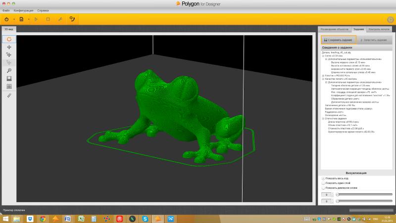 Профессиональное качество 3D-печати на рабочем столе: Formlabs Form 1+ - 7