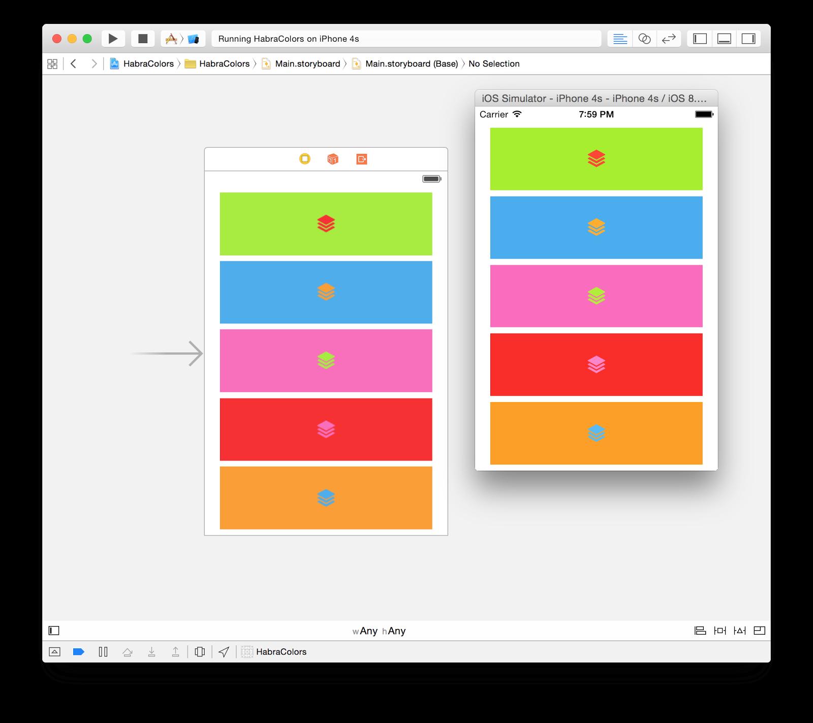 Стилизация iOS-приложений: как мы натягиваем шрифты, цвета и изображения - 11