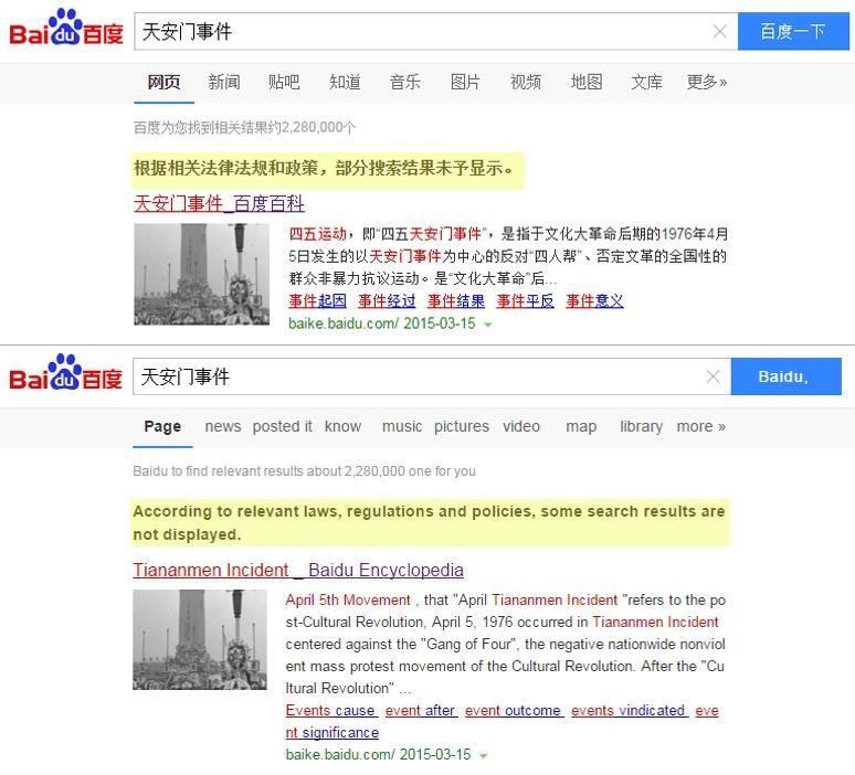 10 главных фактов о китайском интернете - 12