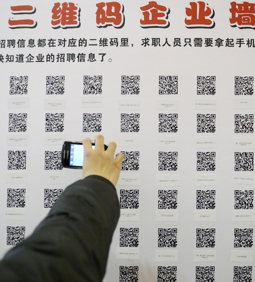 10 главных фактов о китайском интернете - 6