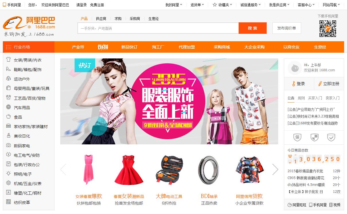 10 главных фактов о китайском интернете - 7