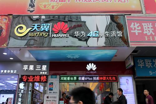 Электронный рынок HuaQiangBei в Шэньчжэне - 10