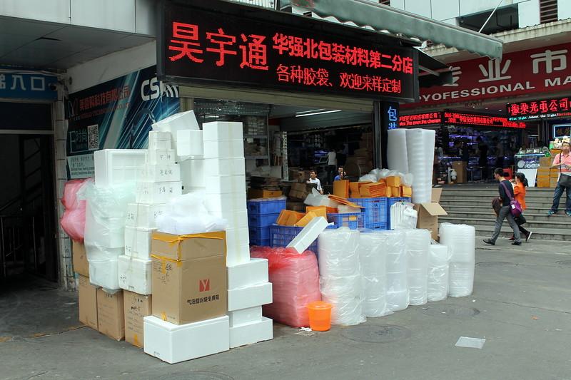 Электронный рынок HuaQiangBei в Шэньчжэне - 18