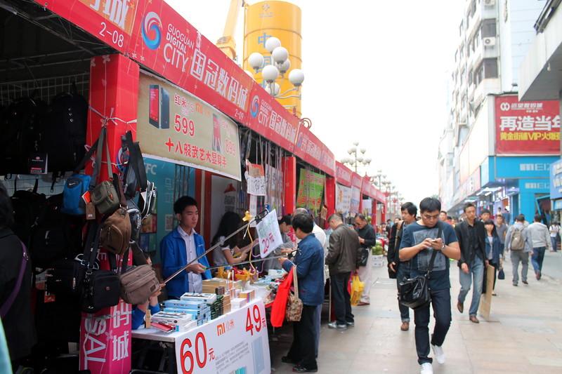 Электронный рынок HuaQiangBei в Шэньчжэне - 2