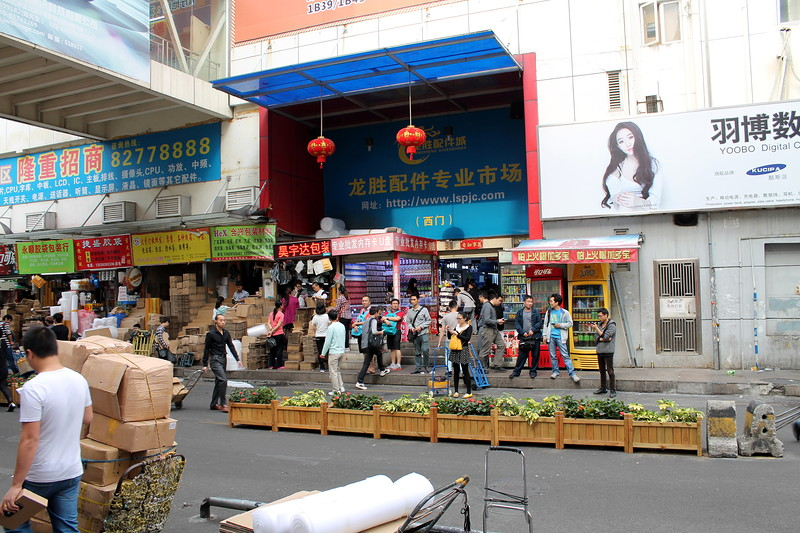 Электронный рынок HuaQiangBei в Шэньчжэне - 20