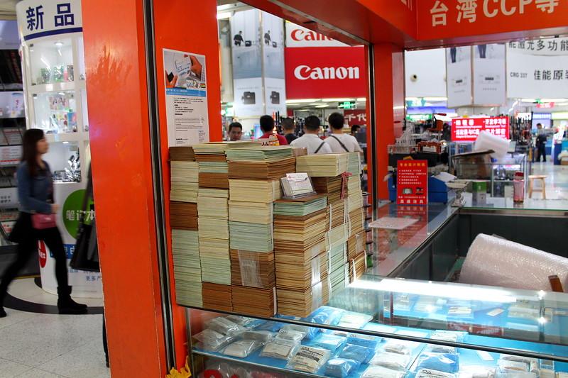 Электронный рынок HuaQiangBei в Шэньчжэне - 3