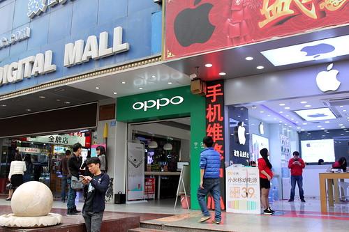 Электронный рынок HuaQiangBei в Шэньчжэне - 9