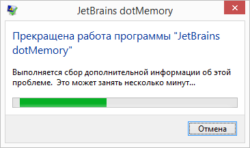 Сломанный legacy JIT в .NET 4.6 Preview - 5