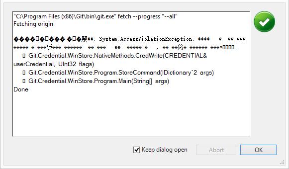 Сломанный legacy JIT в .NET 4.6 Preview - 7