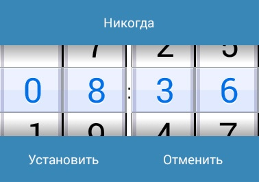 Создаем красивый Date-Time-Data Picker в Android - 1