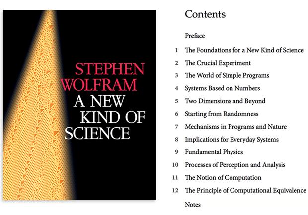Стивен Вольфрам: Рубежи вычислительного мышления (отчёт с фестиваля SXSW) - 84