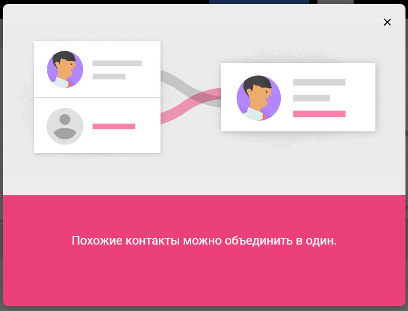 Гугл обновил приложение Контакты в интерфейсе GMail - 3
