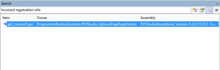 Исследование защиты PVS-Studio - 6