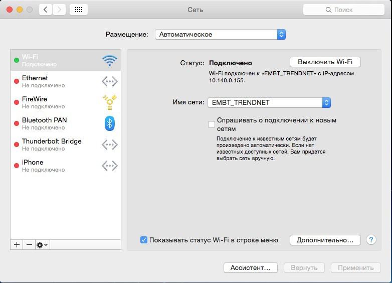 Как настроить Mac OS X, iOS-симулятор и RAD Studio XE8 (Delphi, C++ Builder) - 16