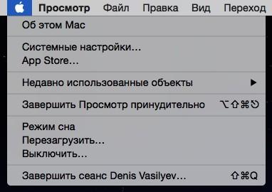 Как настроить Mac OS X, iOS-симулятор и RAD Studio XE8 (Delphi, C++ Builder) - 3