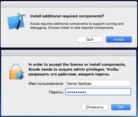 Как настроить Mac OS X, iOS-симулятор и RAD Studio XE8 (Delphi, C++ Builder) - 7
