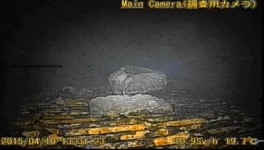 Робот, отправленный на разведку в реактор Фукусимы-1, застрял в пути - 2