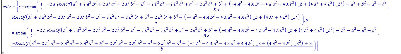 Системы компьютерной алгебры: блеск, нищета или почему многие задачи не решаются «в лоб» - 4