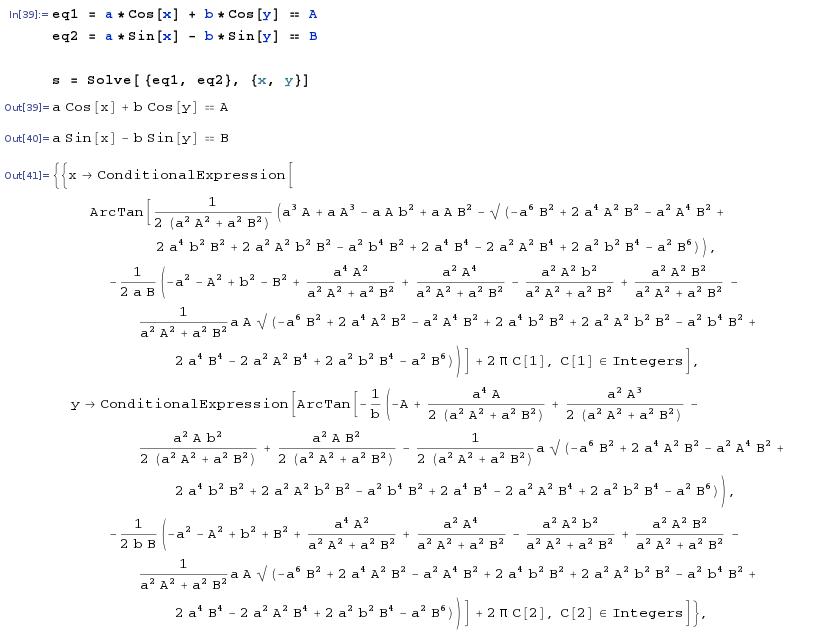 Системы компьютерной алгебры: блеск, нищета или почему многие задачи не решаются «в лоб» - 6