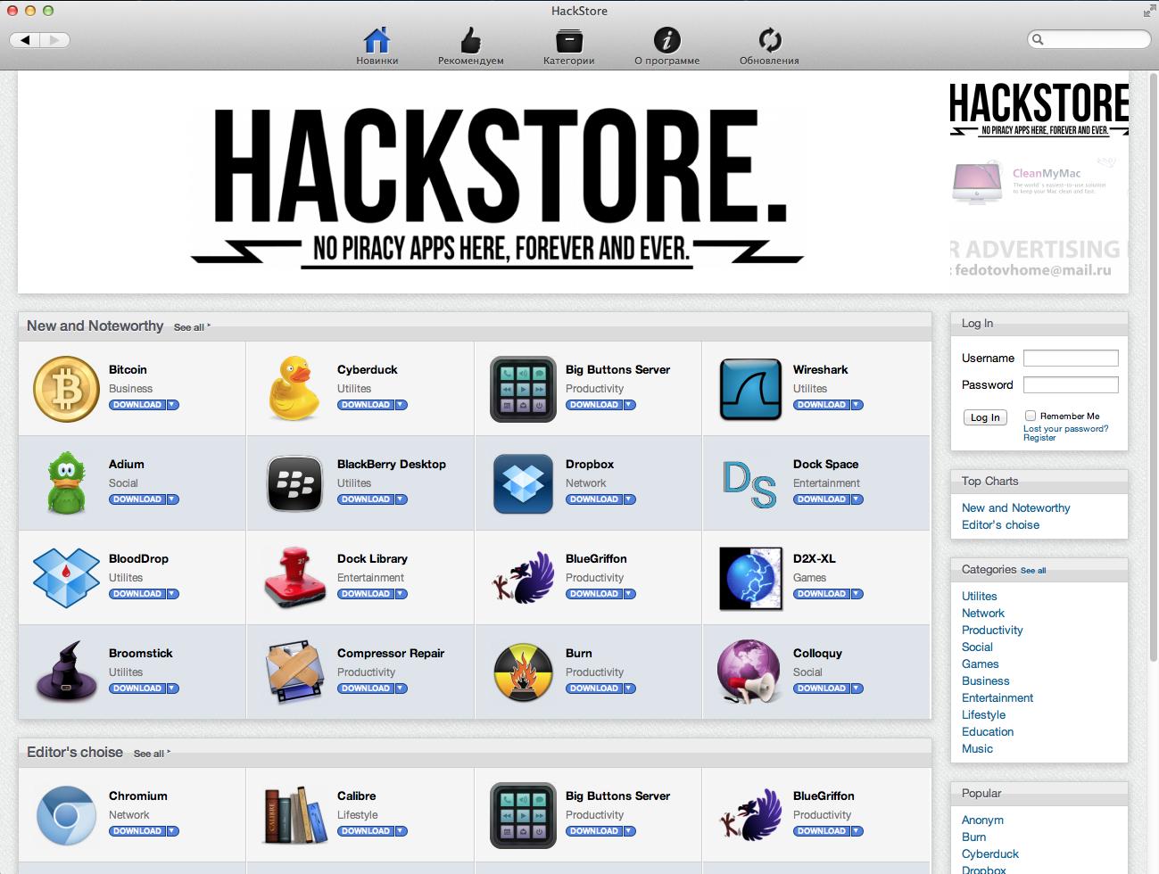 HackStore — Ребрендинг и новые плюшки в весеннем апдейте - 2