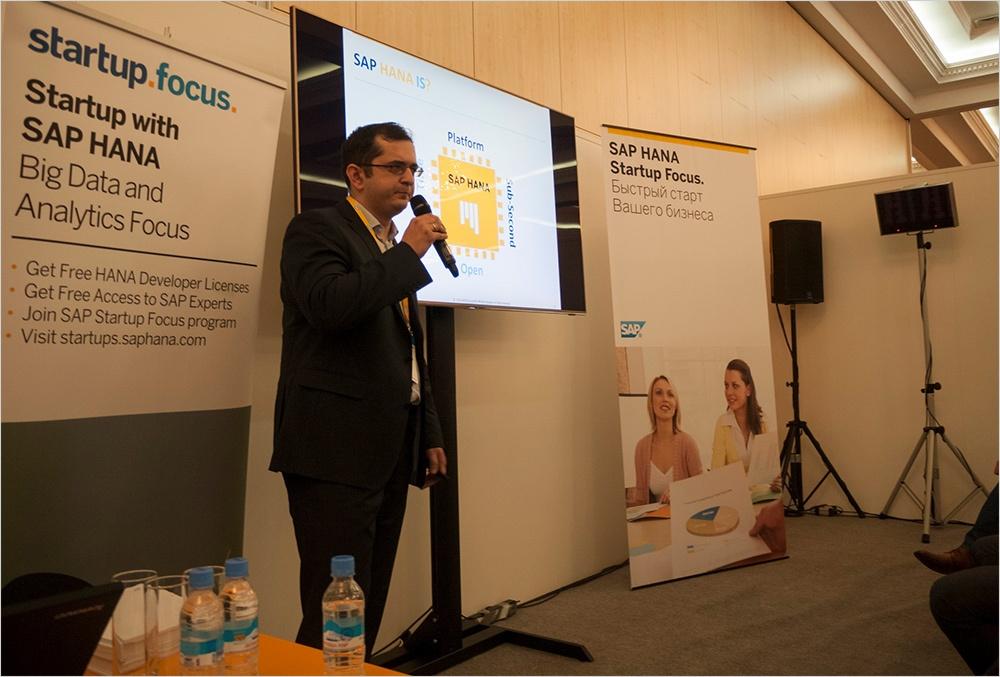 SAP Форум: новые возможности для разработчиков и стартаперов - 4