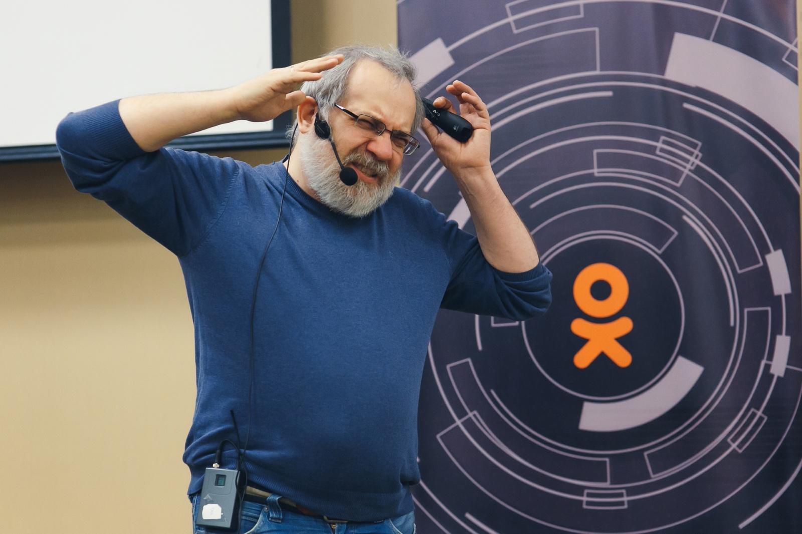 Конференция Mobius: как в мобильных устройствах открывали неочевидное - 2