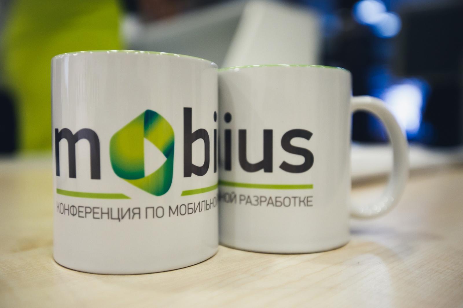 Конференция Mobius: как в мобильных устройствах открывали неочевидное - 1